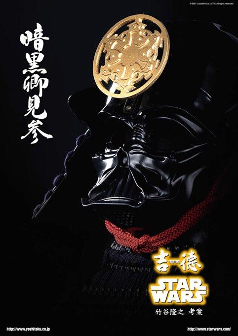 [070220yoshitoku1-758506.jpg]