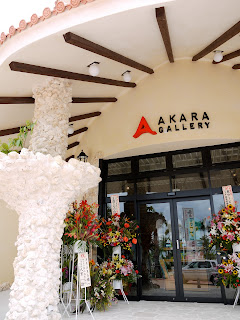 AKARA Gallery