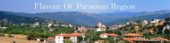 Flavour of Parnonas Region