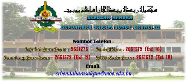 Sekolah Rendah Bendahara Sakam Bunut, Brunei III