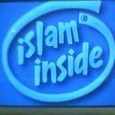 Innad Dina 'Indallahil ISLAM....
