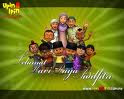 upin dan ipin wallpaper picture 4