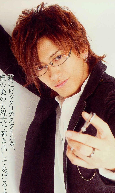Biyo Shonen Celebrity - Show News, Reviews, Recaps and ...
