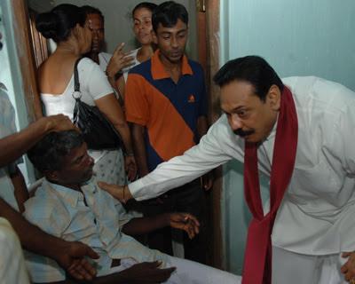 Sri Lanka In Focus 20 Jan 2008