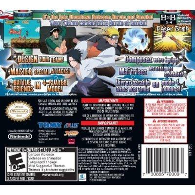 naruto shippuden vs sasuke. Naruto Shippuden: Naruto vs.