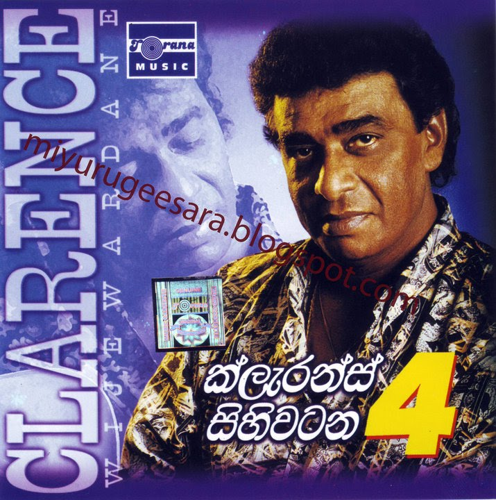 Lanka Wala Kata http://ajilbab.com/lanka/lanka-wala-katha.htm