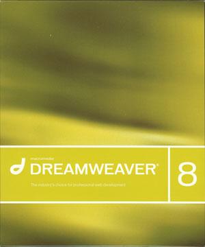 Dreamweaver 8 Dreamweaver8