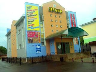 продается торговый центр Смоленская область город Рославль