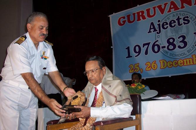 Guruvandana to GCB