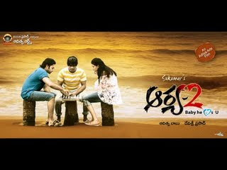 Aarya 2 Tekugu Audio Songs Free Download