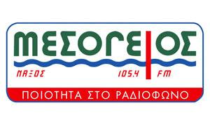 http://www.mesogiosfm.gr