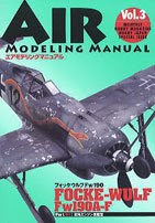 #13 AIR MODELING MANUAL 3