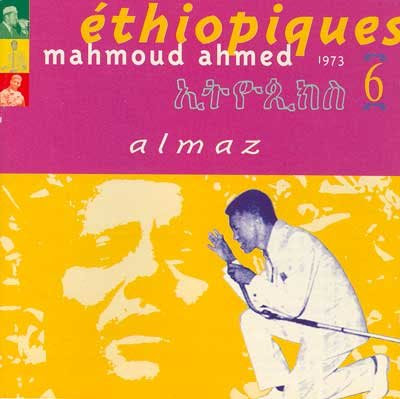 mahmoud ahmed, éthiopiques