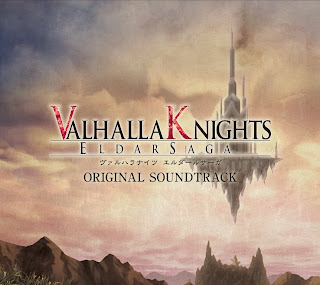 Valhalla Knights - Eldar Saga Original Soundtrack