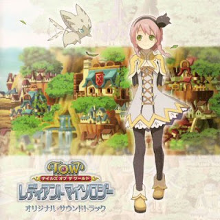 Tales of the World - Radiant Mythology Original Soundtrack