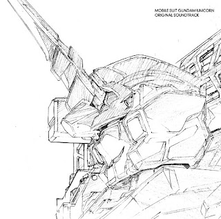 Mobile Suit Gundam Unicorn Original Soundtrack