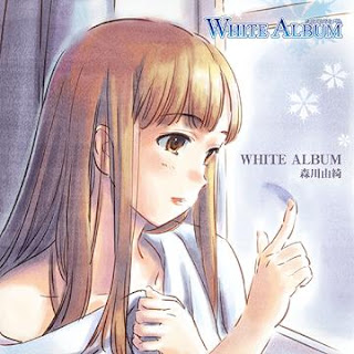 White Album Character Song 1 - Morikawa Yuki