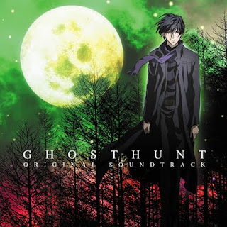 Ghost Hunt Original Soundtrack