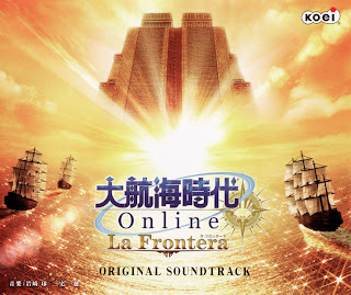 Uncharted Waters Online ~La Frontera~ Original Soundtrack