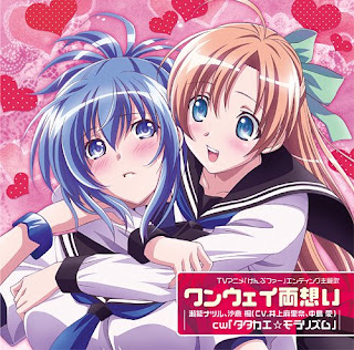 Kampfer ED Single - One Way Ryou Omoi