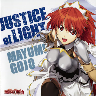 The Sacred Blacksmith OP Single - JUSTICE of LIGHT