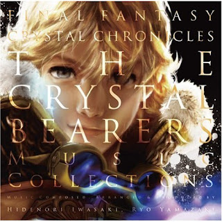 Final Fantasy Crystal Chronicles - The Crystal Bearers Music Collections