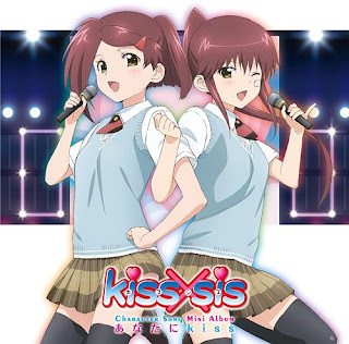 Kiss X Sis Character Song Mini Album - Anata ni kiss