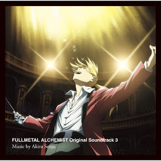 Fullmetal Alchemist Brotherhood Original Soundtrack 3