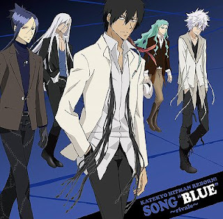Kateikyoushi Hitman REBORN! Character Album SONG 'BLUE' ~Rivale~