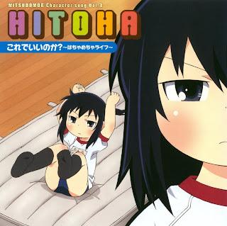 Mitsudomoe Character Song 3 - Hitoha