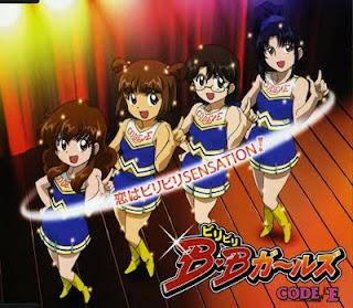 CODE-E Character Song - Koi wa Biri Biri SENSATION!