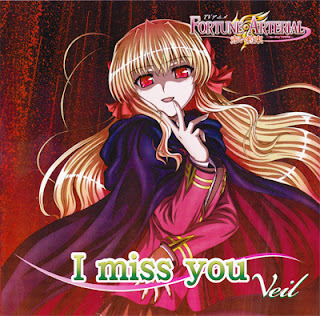 FORTUNE ARTERIAL ~Akai Yakusoku~ ED Single - I miss you