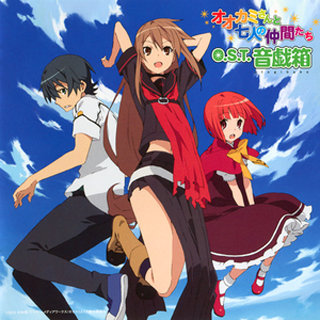 Ookami-san to Shichinin no Nakama-tachi Original Soundtrack