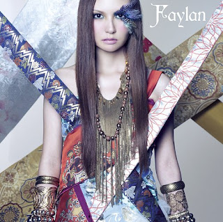 Hyakka Ryouran Samurai Girls OP Single - Last vision for last