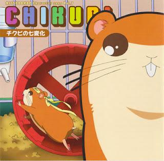 Mitsudomoe Character Song 7 - Chikubi