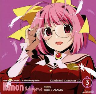 Kami Nomi zo Shiru Sekai Character CD.3 - Nakagawa Kanon