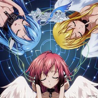 Sora no Otoshimono Forte OP Single - Heart no Kakuritsu