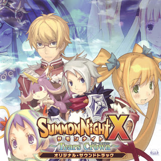 Summon Night X ~Tears Crown~ Original Soundtrack