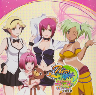 Rio -Rainbow Gate!- OP Single - Sekai to Issho ni Mawarou yo!