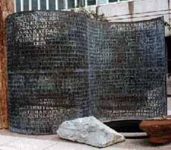 Kryptos_Sculpture_CIA