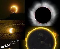Gerhana Matahari...