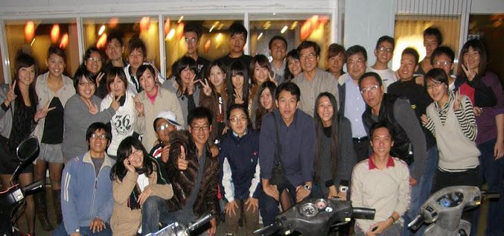 2010 09進修部 觀休一甲 班網