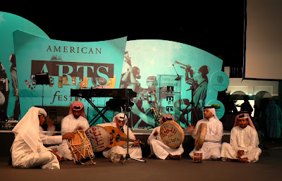 A group play traditional Qatari music