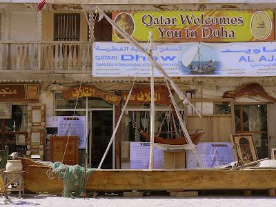 Al Ghalafa shop in Souq Waqif