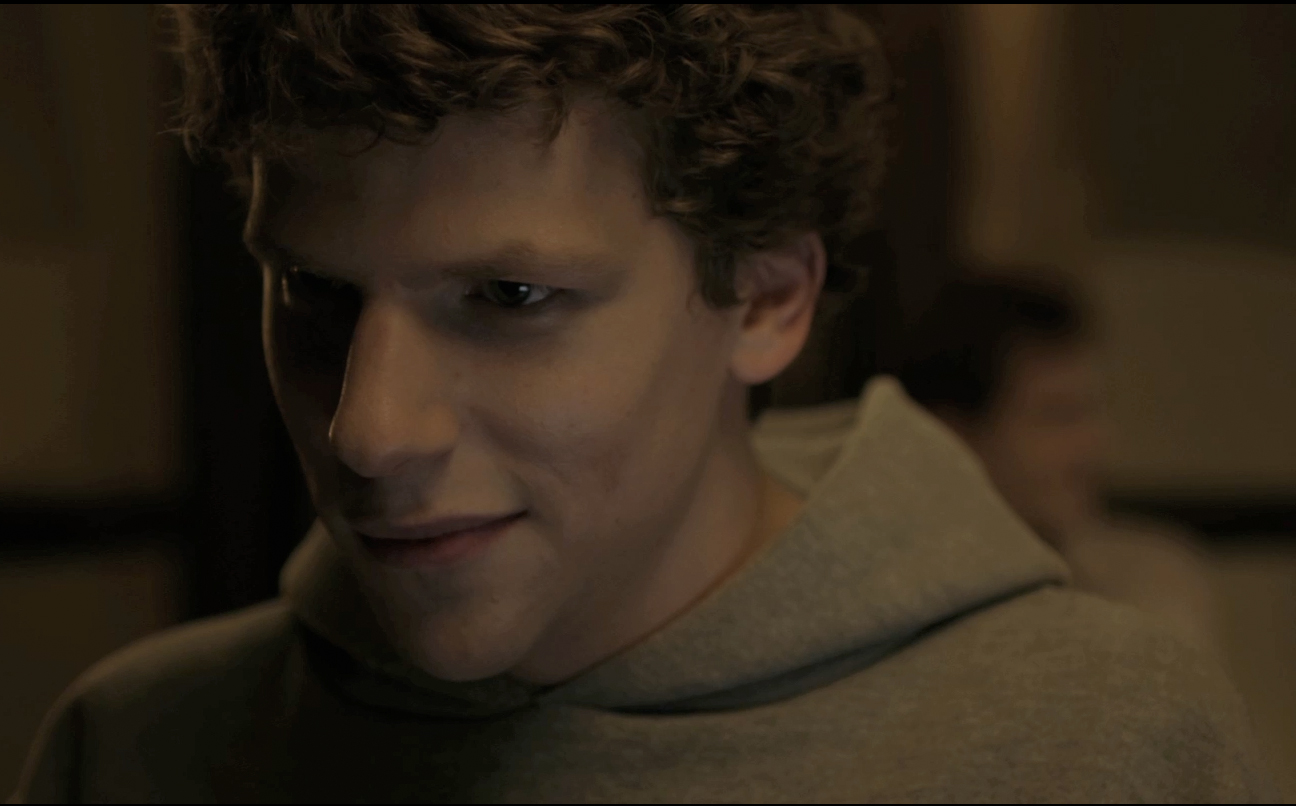 The Social Network - Film - The Guardian