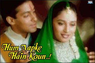 Gaata Rahe Mera Dil ....: Hum Aapke Hain Koun - Title Song (Salman ...