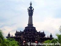 Museum Perjuangan Rakyat Bali