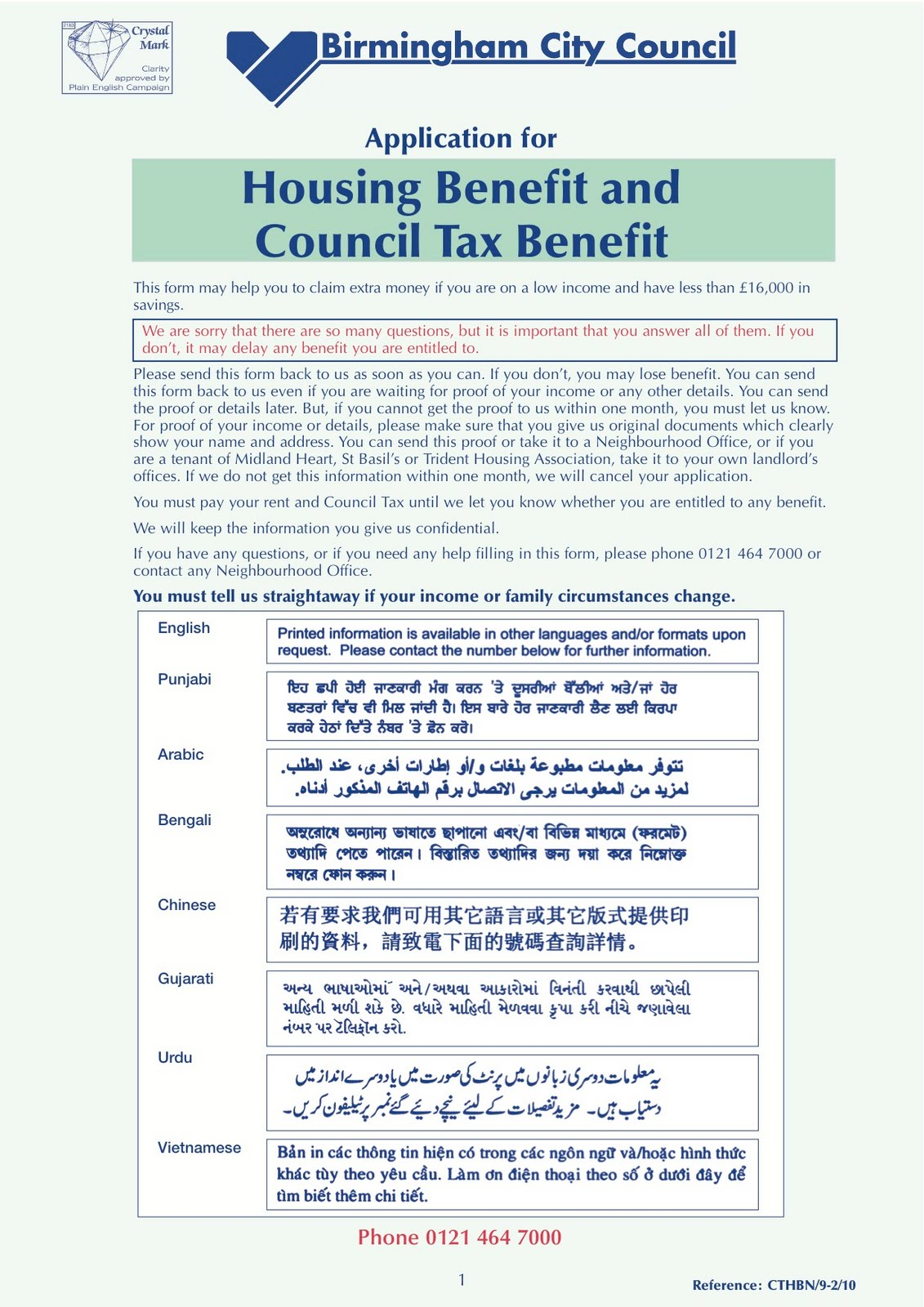 Housing+Benefit+and+Council+Tax+Benefit+Form.jpg