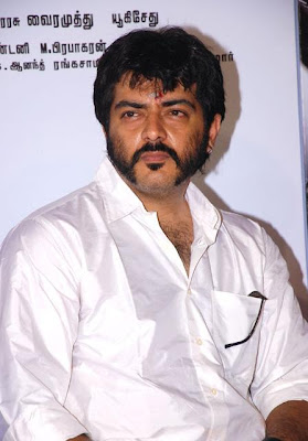 Image Result For Ajith Raja Movie