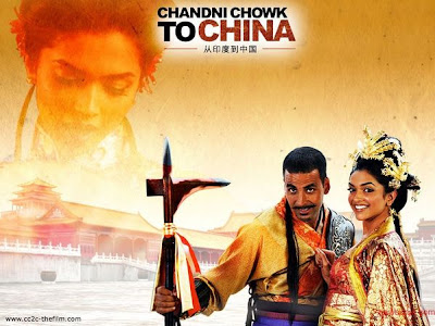 deepika chandni chok to china wallpapers8